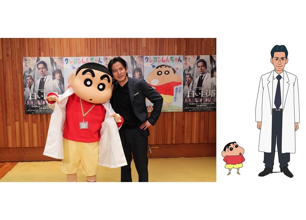 『クレヨンしんちゃん』×『白い巨塔』コラボアニメが5月17日オンエア!