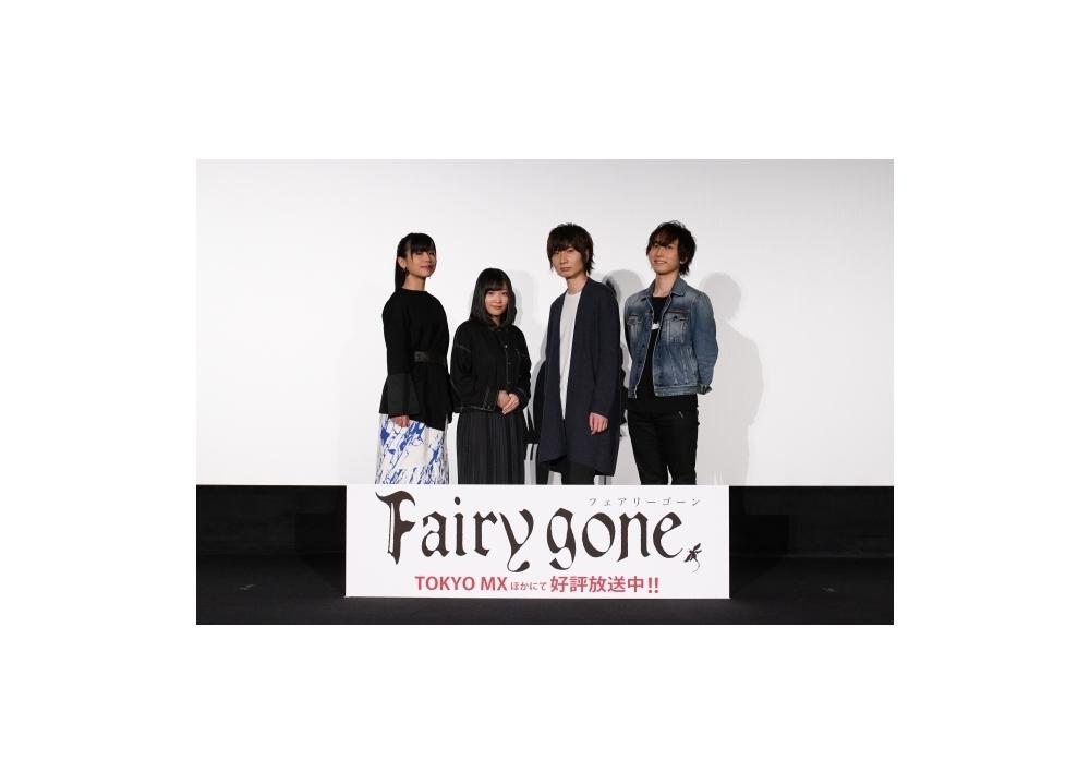『Fairy gone フェアリーゴーン』~Gone Day Week大感謝祭~の公式レポート到着