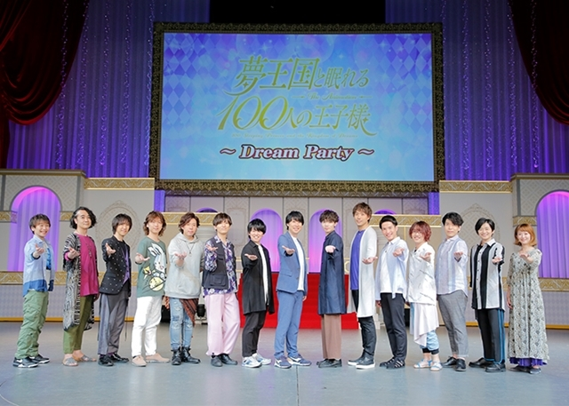 『夢王国と眠れる100人の王子様』声優15名登壇のイベントは、即興曲アリ・告白アリ! 鈴村健一さんは「王子が100人出るまでアニメを続けないと」とコメント