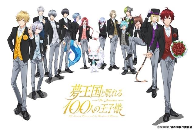 『夢王国と眠れる100人の王子様』声優15名登壇のイベントは、即興曲アリ・告白アリ! 鈴村健一さんは「王子が100人出るまでアニメを続けないと」とコメント-16