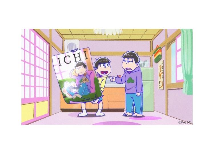 『えいがのおそ松さん』入場者プレゼント「ICHIポスター」が5月17日より配布