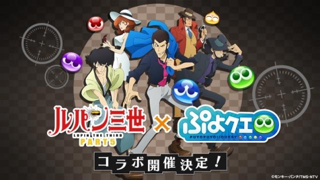 『ぷよぷよ!!クエスト』×『ルパン三世 PART5』コラボより「ぷよクエ」オリジナルイラストの「次元大介」を先行公開!