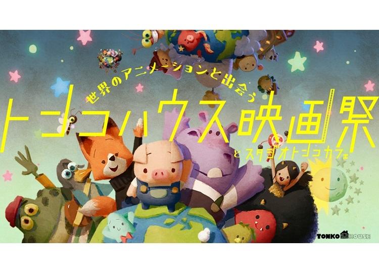 『未来のミライ』細田守と『ダム・キーパー』堤大介の対談イベント開催