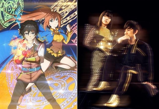 夏アニメ『異世界チート魔術師』OPテーマは、MYTH&ROID担当の「PANTA RHEI」に決定-1