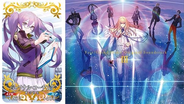Fate/Grand Order-1