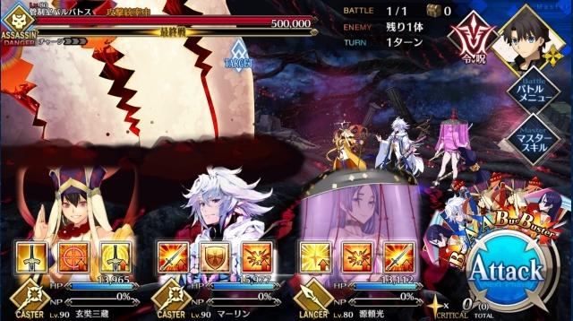 "『Fate/GrandOrder』""概念礼装""特集! もっとよこせ、バルバトス――レイドイベントで活躍する3種の礼装を紹介【連載第6回】"