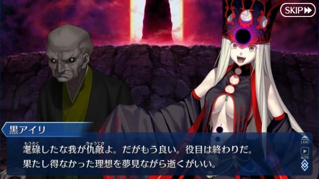 "『Fate/GrandOrder』""概念礼装""特集! もっとよこせ、バルバトス――レイドイベントで活躍する3種の礼装を紹介【連載第6回】の画像-6"