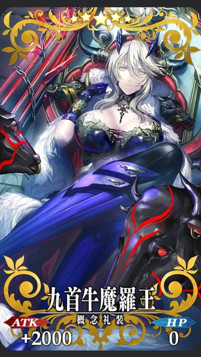 "『Fate/GrandOrder』""概念礼装""特集! もっとよこせ、バルバトス――レイドイベントで活躍する3種の礼装を紹介【連載第6回】-11"