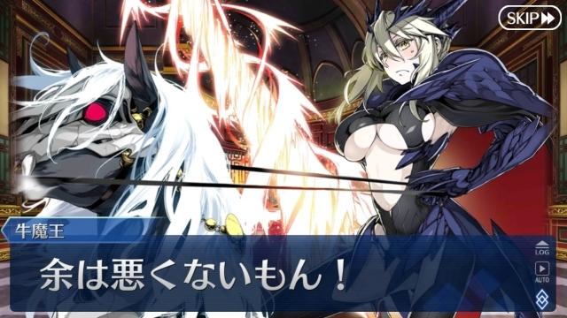 "『Fate/GrandOrder』""概念礼装""特集! もっとよこせ、バルバトス――レイドイベントで活躍する3種の礼装を紹介【連載第6回】-13"