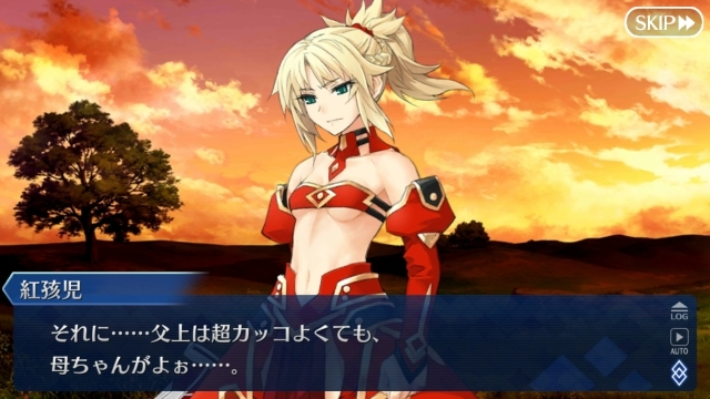"『Fate/GrandOrder』""概念礼装""特集! もっとよこせ、バルバトス――レイドイベントで活躍する3種の礼装を紹介【連載第6回】-14"
