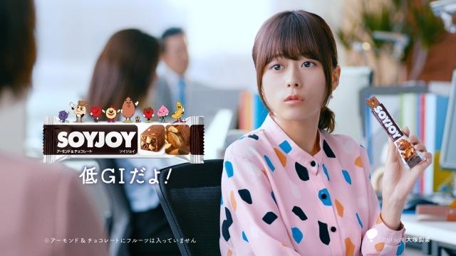 声優・水瀬いのりさんが1人10役で盛り上げる「SOYJOY」WEB CM第2弾『低GI』篇が公開! 新たなキャラクターボイスも担当