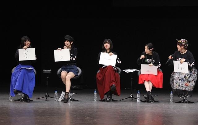 ▲Roselia(左から相羽さん、中島さん、志崎さん、工藤さん、櫻川さん)