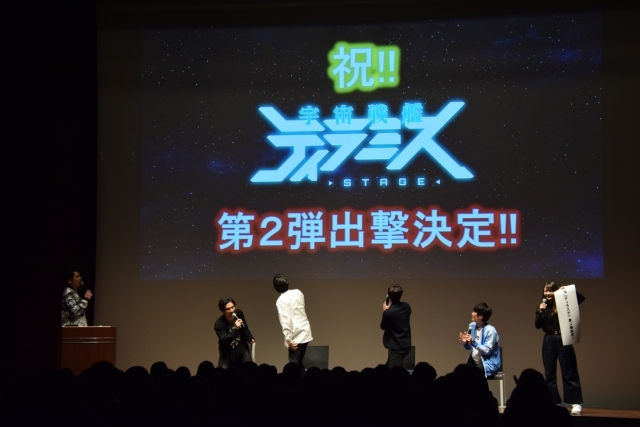 舞台『宇宙戦艦ティラミス』まさかの第2弾上演決定! 校條拳太朗さん、高本学さんらが登壇したDVD発売記念イベント<第2部>をレポート