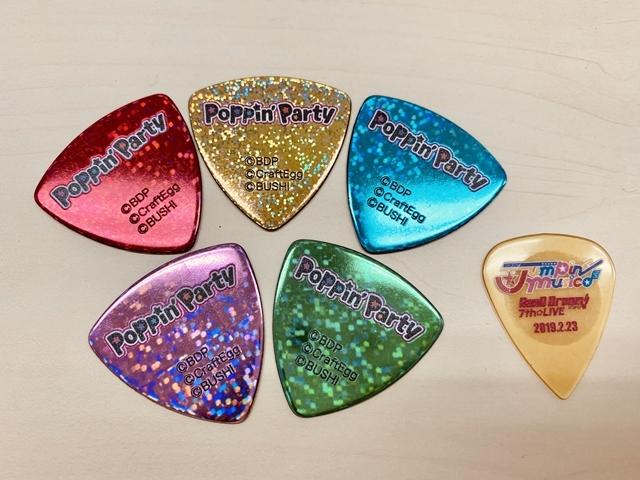 『BanG Dream!(バンドリ!)』Poppin'Party「DreamersGo!/Returns」が本日5月15日発売! 初回生産分にはオリジナルキャラクターカードが限定封入!