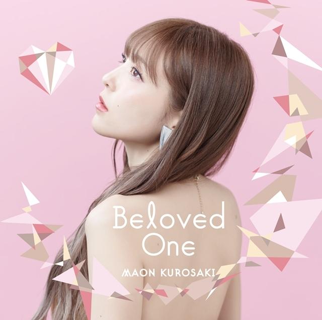 あなたに伝えたい素直な思いと、とびっきりの愛 全部を詰め込んだ最新作『Beloved One』|黒崎真音 ロングインタビュー-5