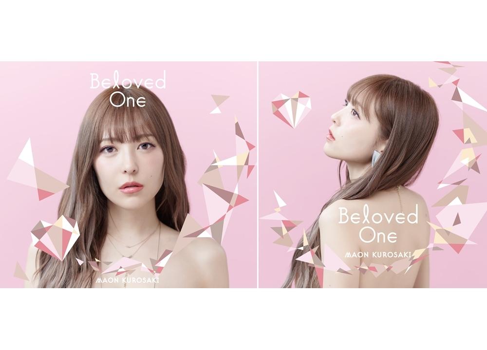 黒崎真音のニューアルバム「Beloved One」よりジャケ写&収録楽曲解禁