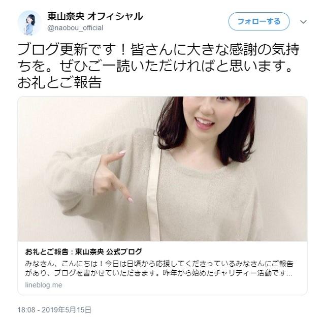 『戦姫絶唱シンフォギアXV』あらすじ&感想まとめ(ネタバレあり)-1