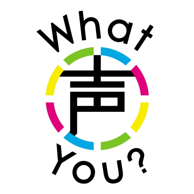 アニメ制作会社「シンエイ動画」と声優プロダクション「81プロデュース」共同のYouTubeチャンネル「What 声 You?」を開設!