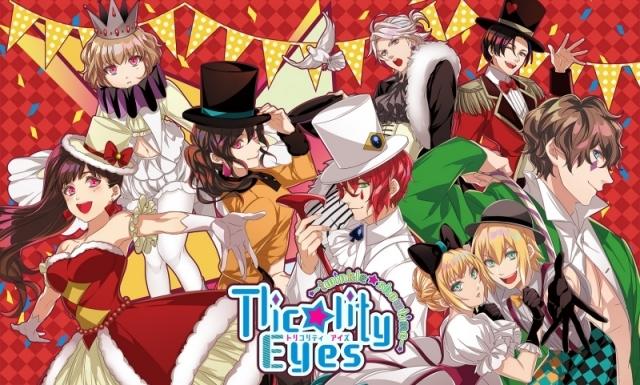 Tlicolity Eyesの画像-1