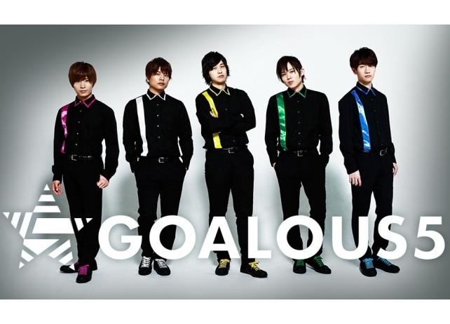 若手声優5名によるグループ「GOALOUS5」が始動!
