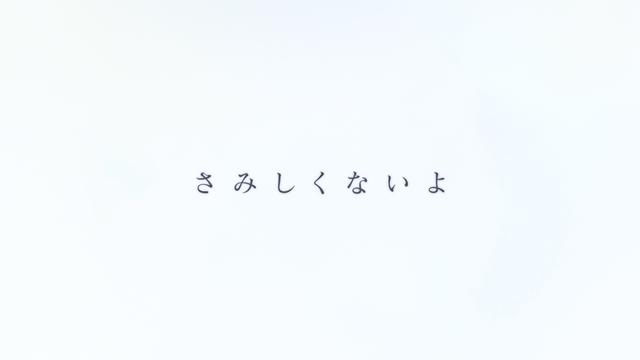 『ギヴン』あらすじ&感想まとめ(ネタバレあり)-7
