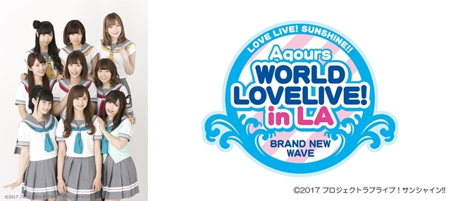 『ラブライブ!サンシャイン!!』Aqoursのライブがロサンゼルス「Anime Expo 2019」にて開催決定! 日本からのオフィシャルツアー実施も発表-1