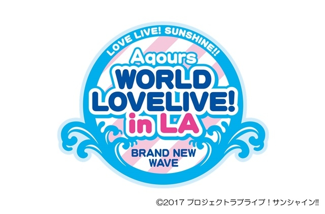 『ラブライブ!サンシャイン!!』Aqoursのライブがロサンゼルス「Anime Expo 2019」にて開催決定! 日本からのオフィシャルツアー実施も発表-2