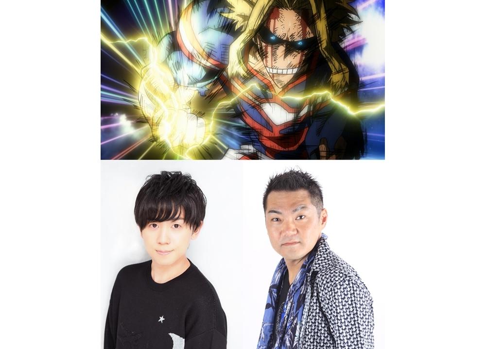 『ヒロアカ』「ヒーローデー」イベントが6/16開催決定!