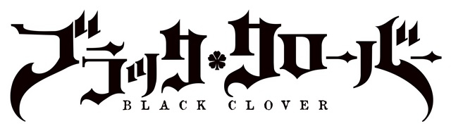 ブラッククローバー-2