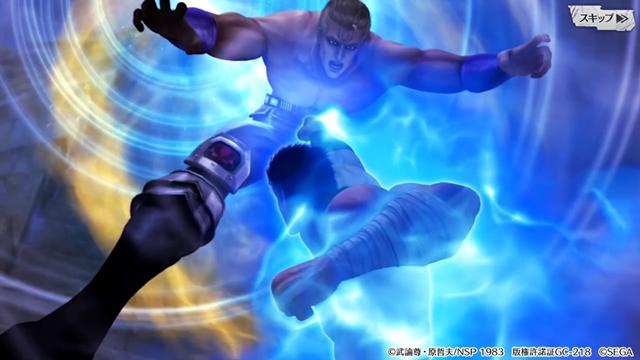 スマートフォン向けゲームアプリ『北斗の拳 LEGENDS ReVIVE』配信決定! 6月12日(水)先行テストプレイ実施、参加者募集開始-7