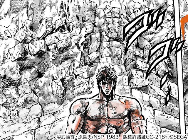 スマートフォン向けゲームアプリ『北斗の拳 LEGENDS ReVIVE』配信決定! 6月12日(水)先行テストプレイ実施、参加者募集開始-10