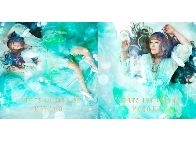 歌手・KOTOKOによる8枚目のアルバムのジャケ写公開