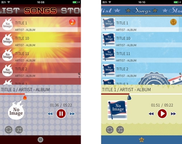 宮野真守さん応援パック「じょいまも8」がアプリ『きせかえ音楽プレイヤー』に登場! 撮り下ろしボイスや写真集、振り付け動画などをたっぷり収録