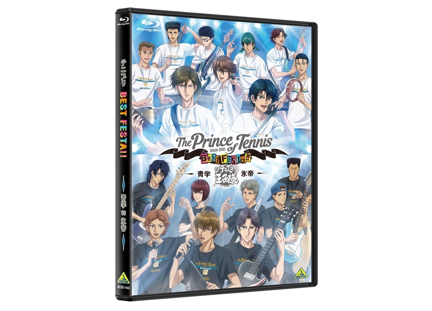 イベント「テニプリ BEST FESTA!! 青学vs氷帝」BD&DVD登場
