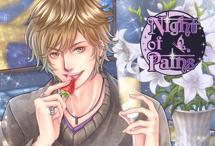 アニメイト特典あり!シチュCD『Night of Pains chapter2~夜素馨~』(出演声優:河村眞人)が配信開始!