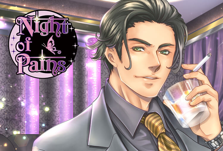 アニメイト特典あり!シチュCD『Night of Pains chapter3~合歓~』(出演声優:土門熱)が配信開始!