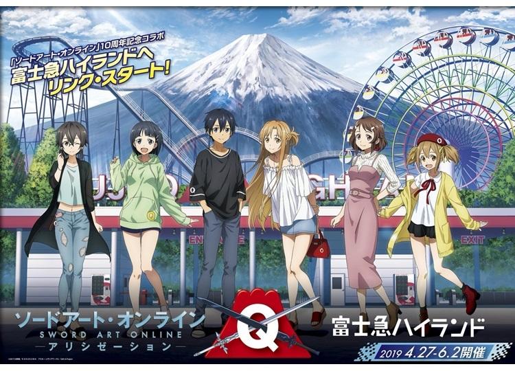 TVアニメ『SAO アリシゼーション』第1シーズン富士急ハイランドコラボ映像レビュ―