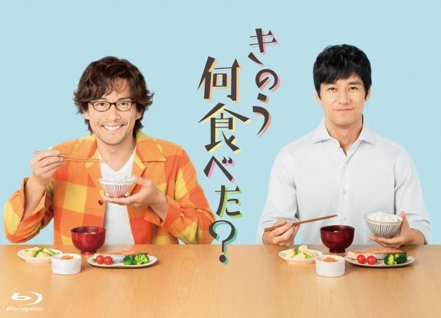 話題のドラマ『きのう何食べた?』BD&DVD BOX発売決定!