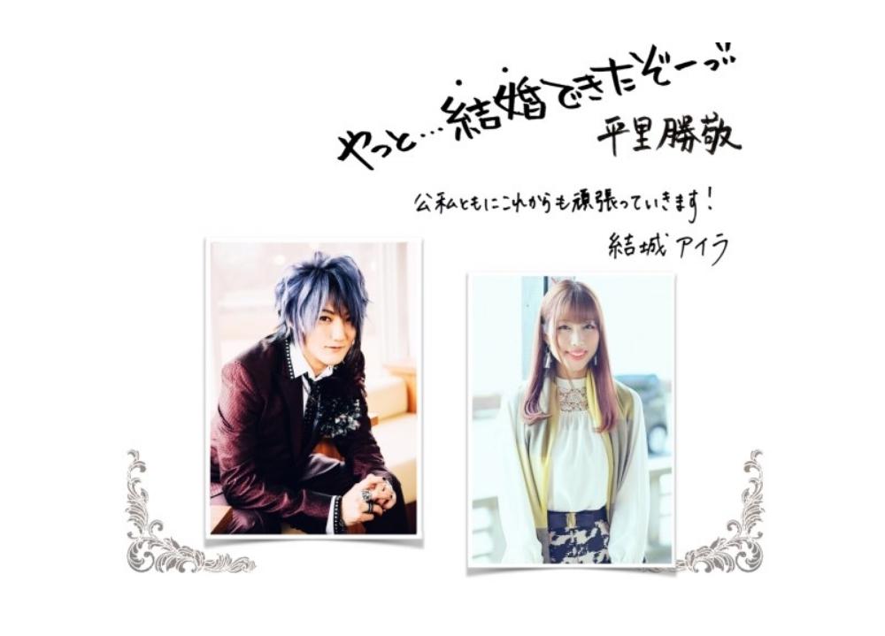人気シンガーの結城アイラとangelaのKATSUが結婚を発表!