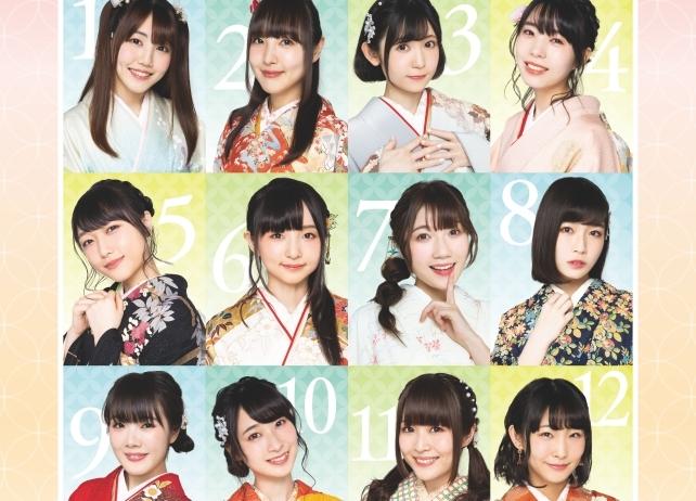 『温泉むすめ』声優12名の着物カレンダー&ポストカードが登場!