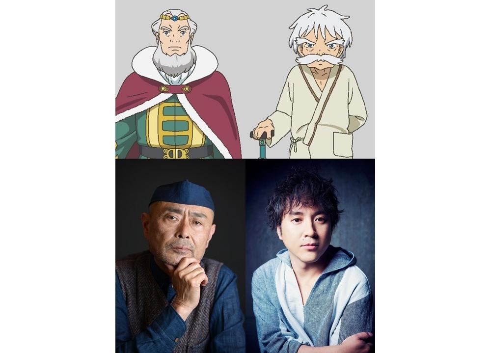 『二ノ国』追加声優にムロツヨシと伊武雅刀!公開日は8月23日に決定