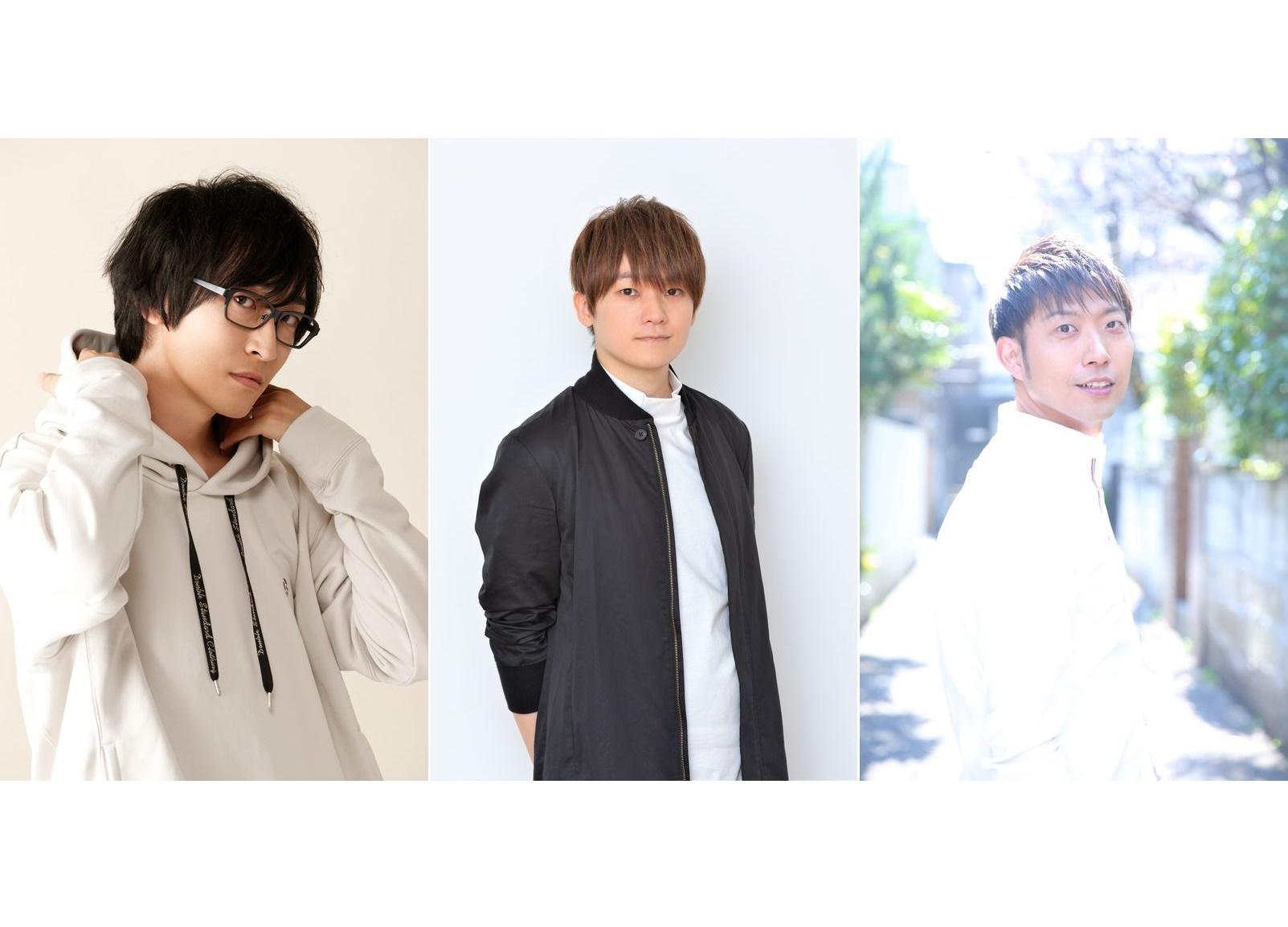 夏アニメ『トライナイツ』寺島拓篤、天﨑滉平、高橋英則が出演