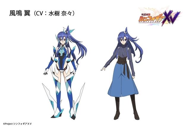 「戦姫絶唱シンフォギアXV」風鳴翼(水樹奈々)