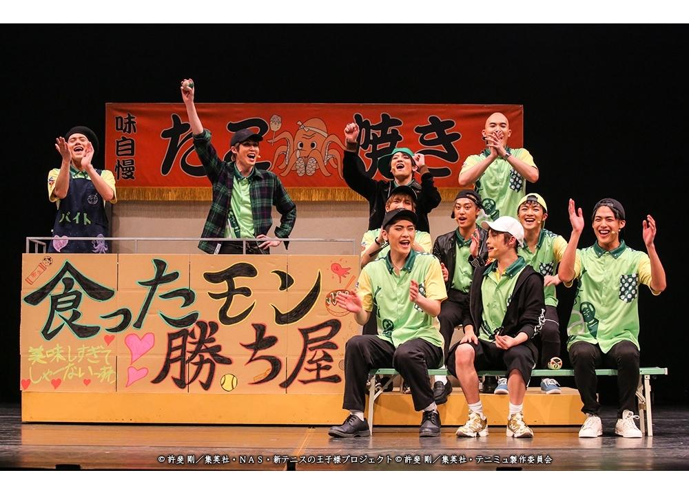 「ミュージカル『テニスの王子様』TEAM Party SHITENHOJI」公式レポート到着