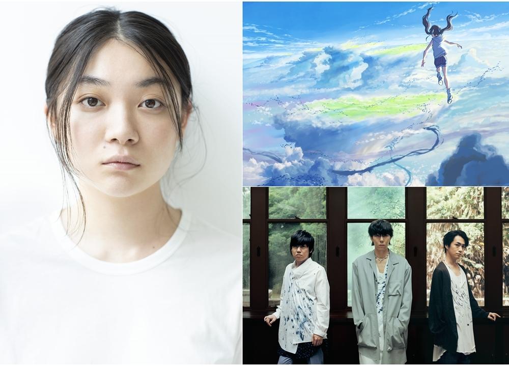 新海誠監督の最新作『天気の子』女性ボーカル・三浦透子が参加決定!