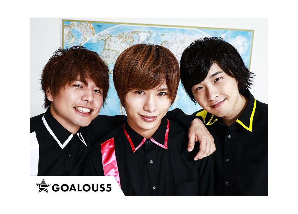 男性声優5人組「GOALOUS5」のWEB番組第1回より収録レポート到着