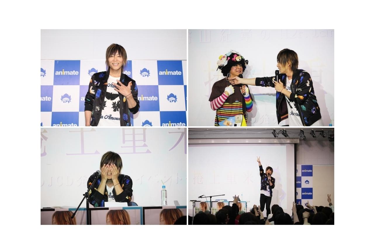 DJCD『谷山紀章のMr.Tambourine Man~捲土重来~』発売記念イベントレポート