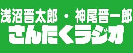 『A3! SEASON SPRING & SUMMER』の感想&見どころ、レビュー募集(ネタバレあり)-5