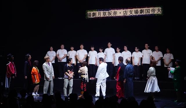 平成最後のサクラ大戦イベント『夢見る男たち~地獄変~』で暴走の果てに大惨事発生!?