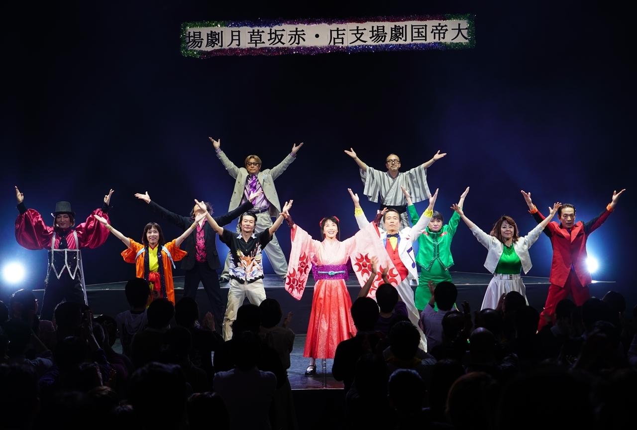サクラ大戦歌謡ショウより~『夢見る男たち~地獄変~』開催!